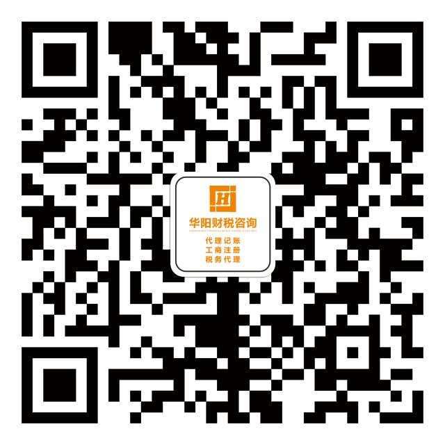 Gantian Weichat QRcode