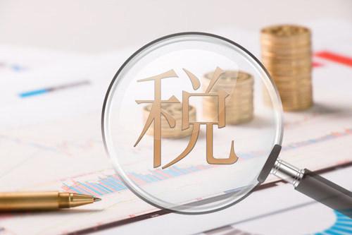 天津代理记账:增值税发票与收款单位不一致怎么办?