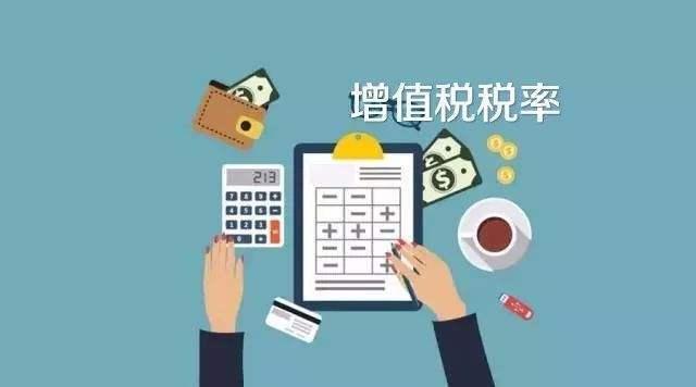 增值税正式立法