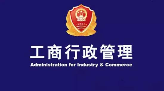 天津宝坻公司注册