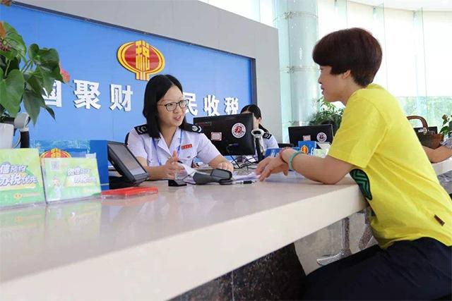 天津代理记账:什么样的财政补贴需要缴纳增值税?