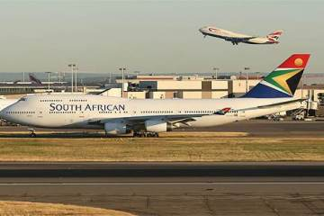 航空旅客服务