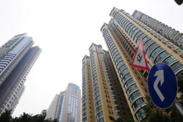 个人房产出租涉税问题