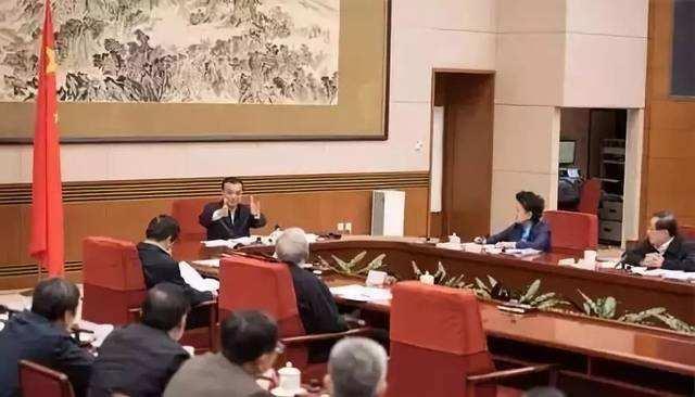 国务院常务会议