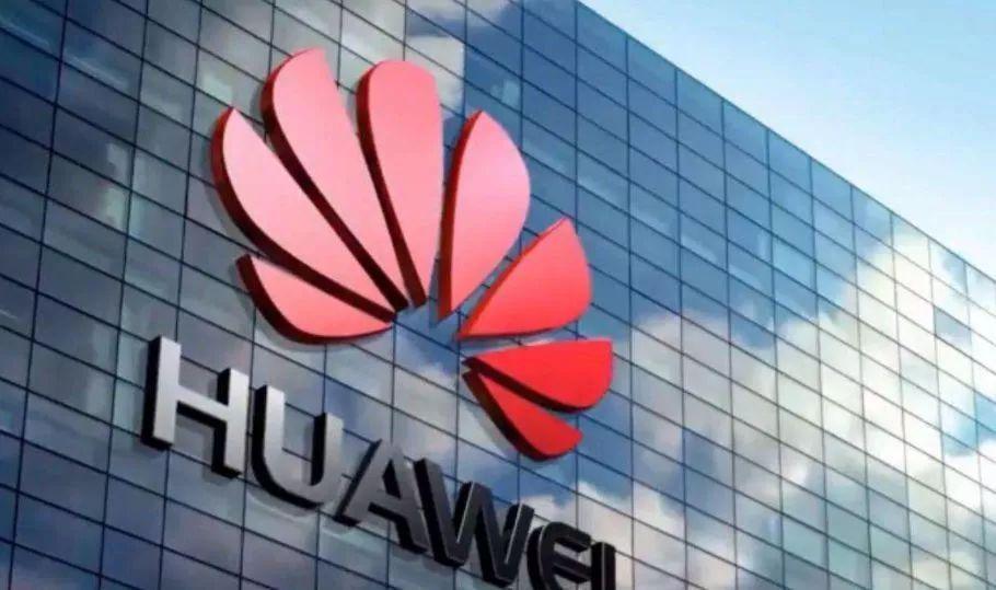 在天津注册公司可享受的税收优惠政策汇总