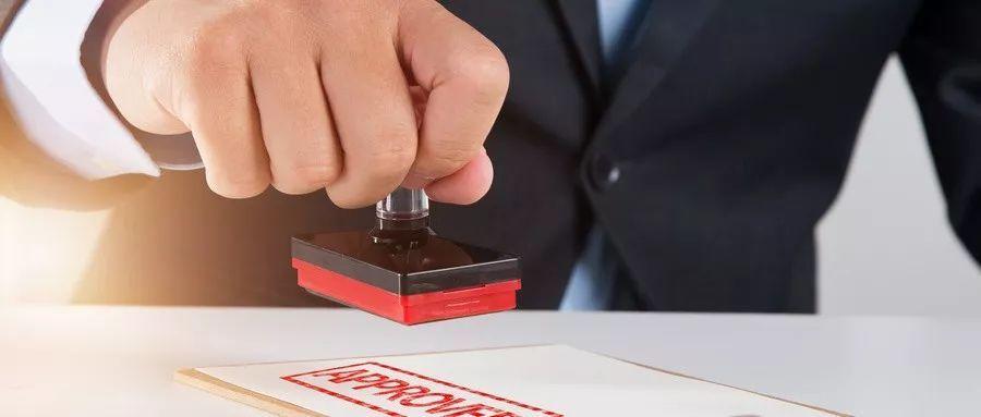 天津记账报税公司介绍5种公司印章的用途