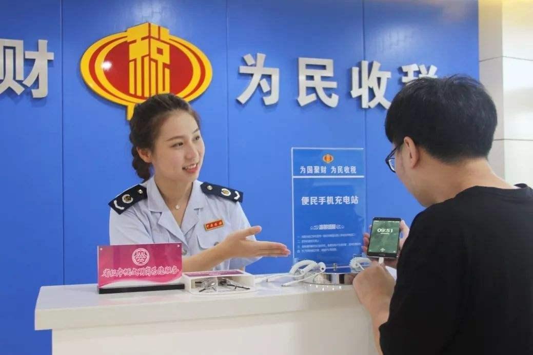 天津代理记账:开具了3%专票其他业务还可以享受1%优惠吗?