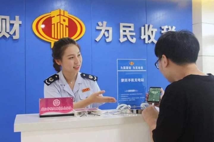 天津税务通知免征2020年文化事业建设费